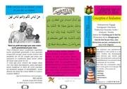 brochure anane rodiah