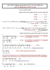 Fichier PDF solution examen lmd s4 cours td 2012 2013 2