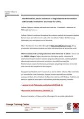 summer courses info 2017