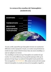 le coran et les couches de l atmosphere