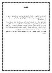 Fichier PDF waliiiiiiiiiid