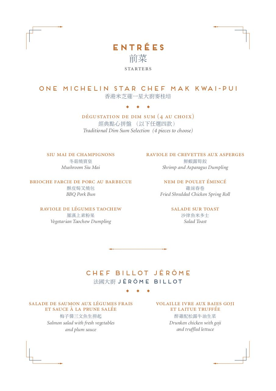 Vinexpo-menu restaurant.pdf - page 2/4