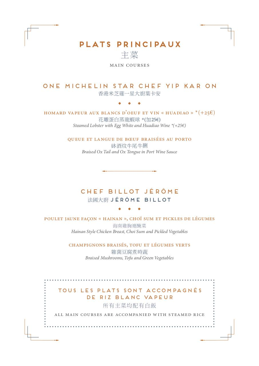 Vinexpo-menu restaurant.pdf - page 3/4