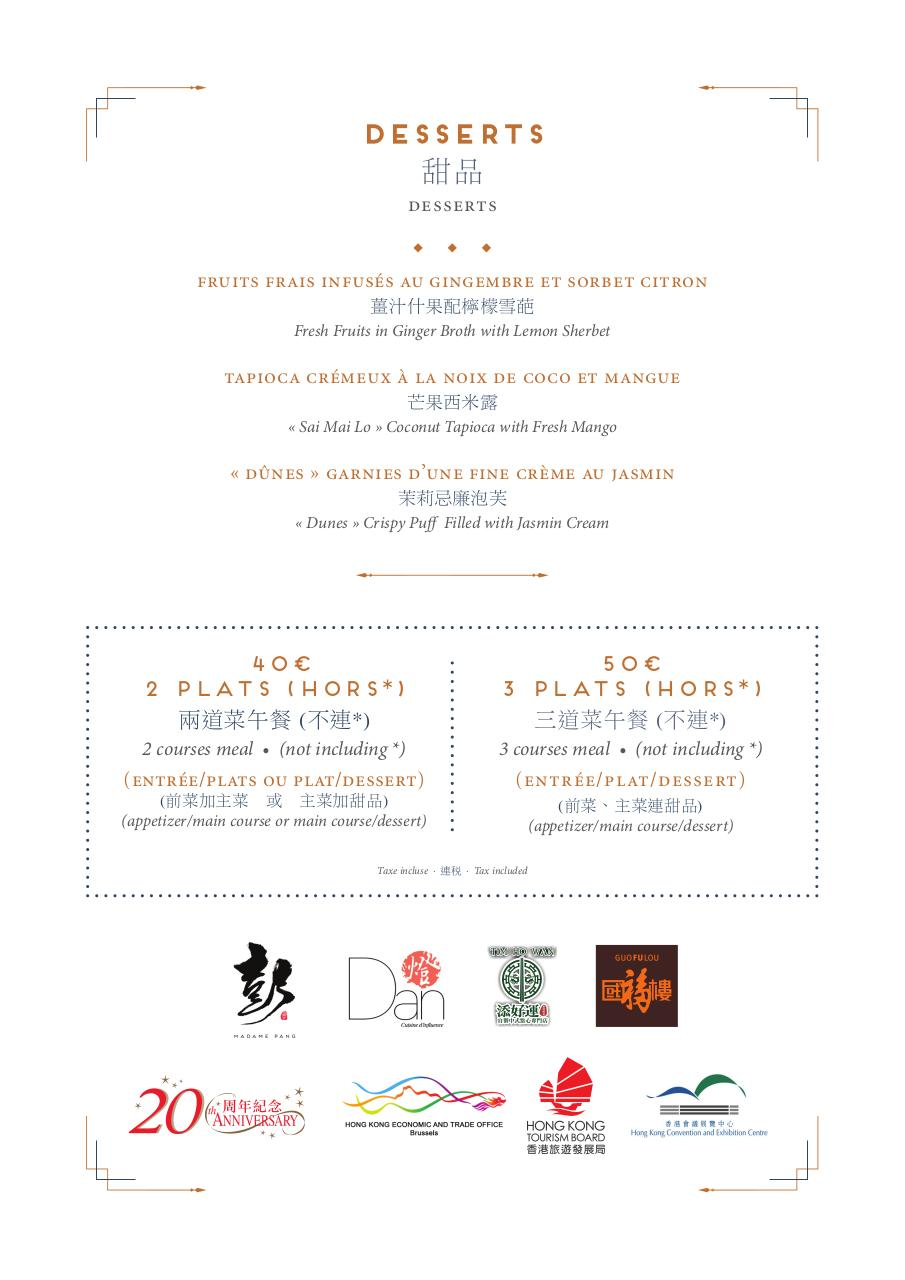Vinexpo-menu restaurant.pdf - page 4/4