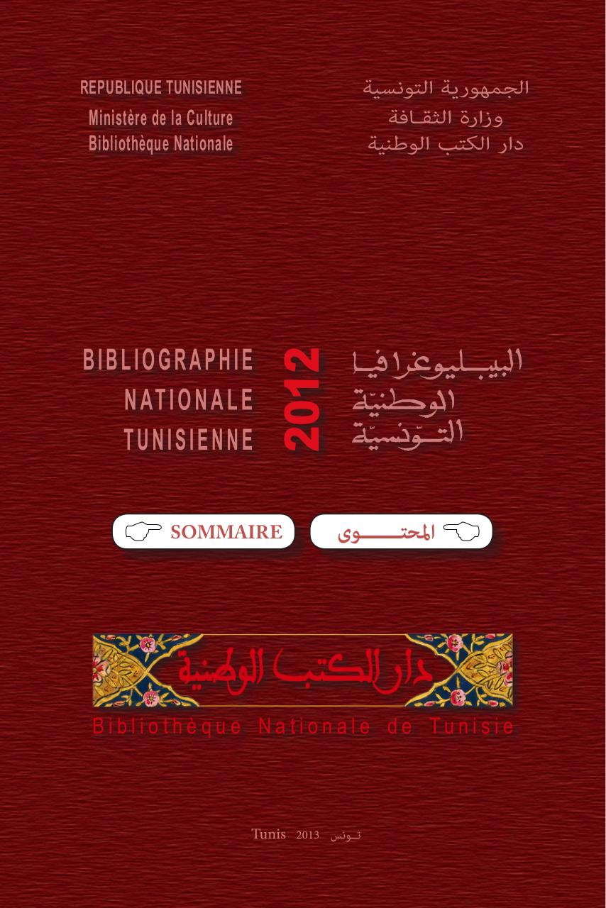 Bibliographie Nationale 2012.pdf - page 1/384