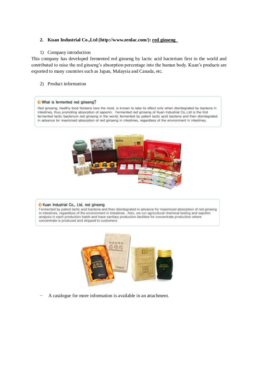Korean product Catalogue.pdf - page 2/5