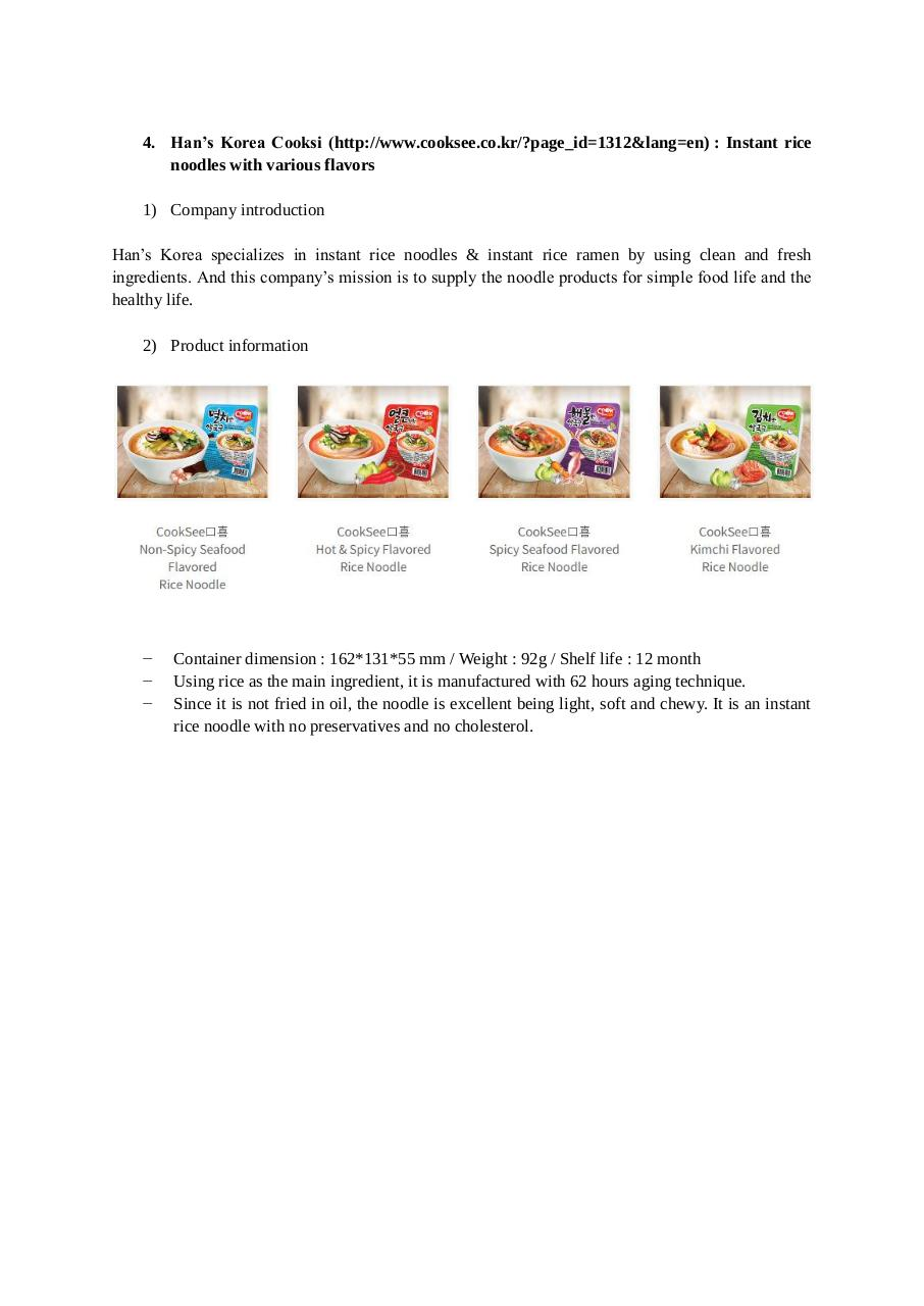 Korean product Catalogue.pdf - page 4/5