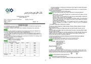 exams tdb 1 2013v1 correction