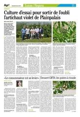 article agri cpc