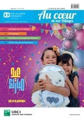 magazine sos villages d enfants n 10 juillet 2017 vf