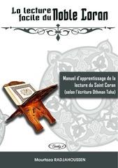 la lecture facile du coran edition 1 avec couverture