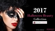 2017 halloween beauty collection pf