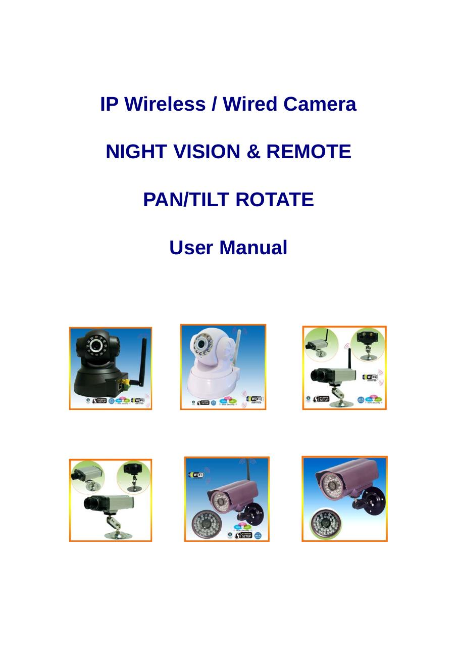 ipcamera quik install manual.pdf - page 1/33