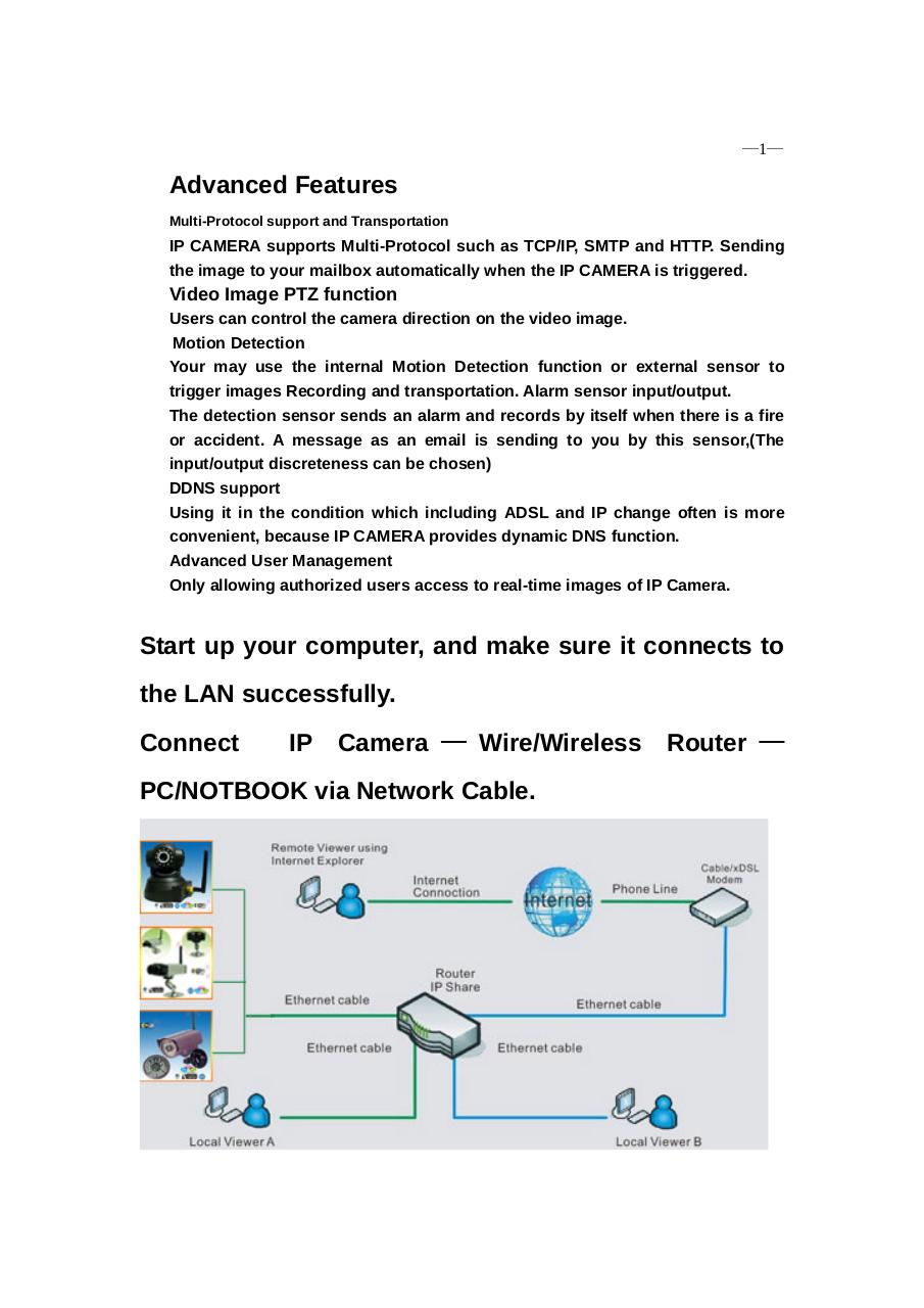 ipcamera quik install manual.pdf - page 3/33