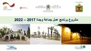 Fichier PDF projet pac oujda 2017 2022