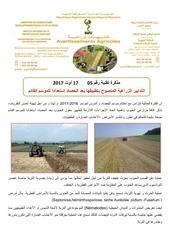 05 17 note technique sur les pratiques phytosanitaires