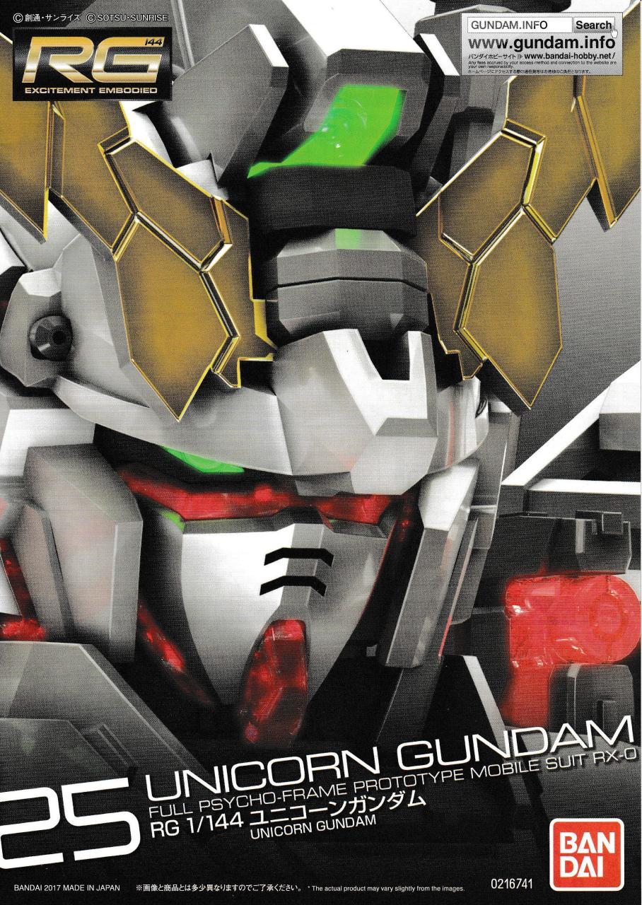 Aperçu Notice RG Unicorn Gundam.pdf - Page 1/24