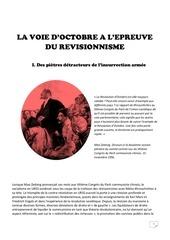 pdf vdo 2017