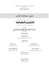 Fichier PDF 3 4