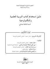 Fichier PDF 3 5