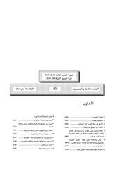 Fichier PDF ilovepdf compressed
