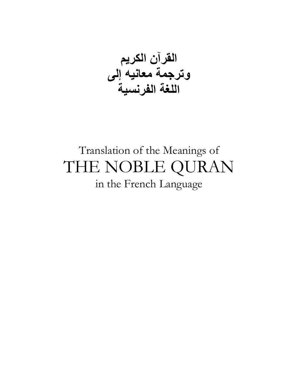 Aperçu du document fr_Quran_Translation_of_the_meaning.pdf - page 1/1235