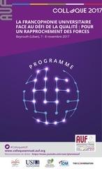 auf programme colloque accreditation beyrouth nov 2017