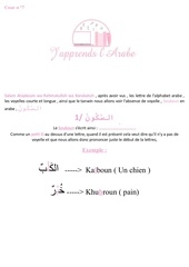 Fichier PDF cours numero 7