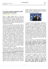 cour des comptes europeenne accable gestion grecque