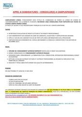 Fichier PDF appel