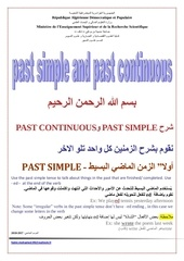 past simple and past continuous 1