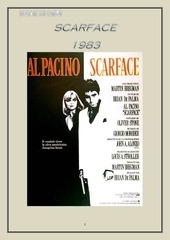 Fichier PDF scarface 1983 1