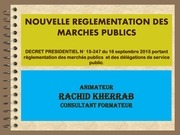 formation marche