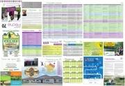 Fichier PDF guide peche 2018
