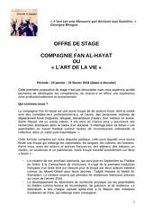 Fichier PDF offre de stage non remunere compagnie fan al hayat 1