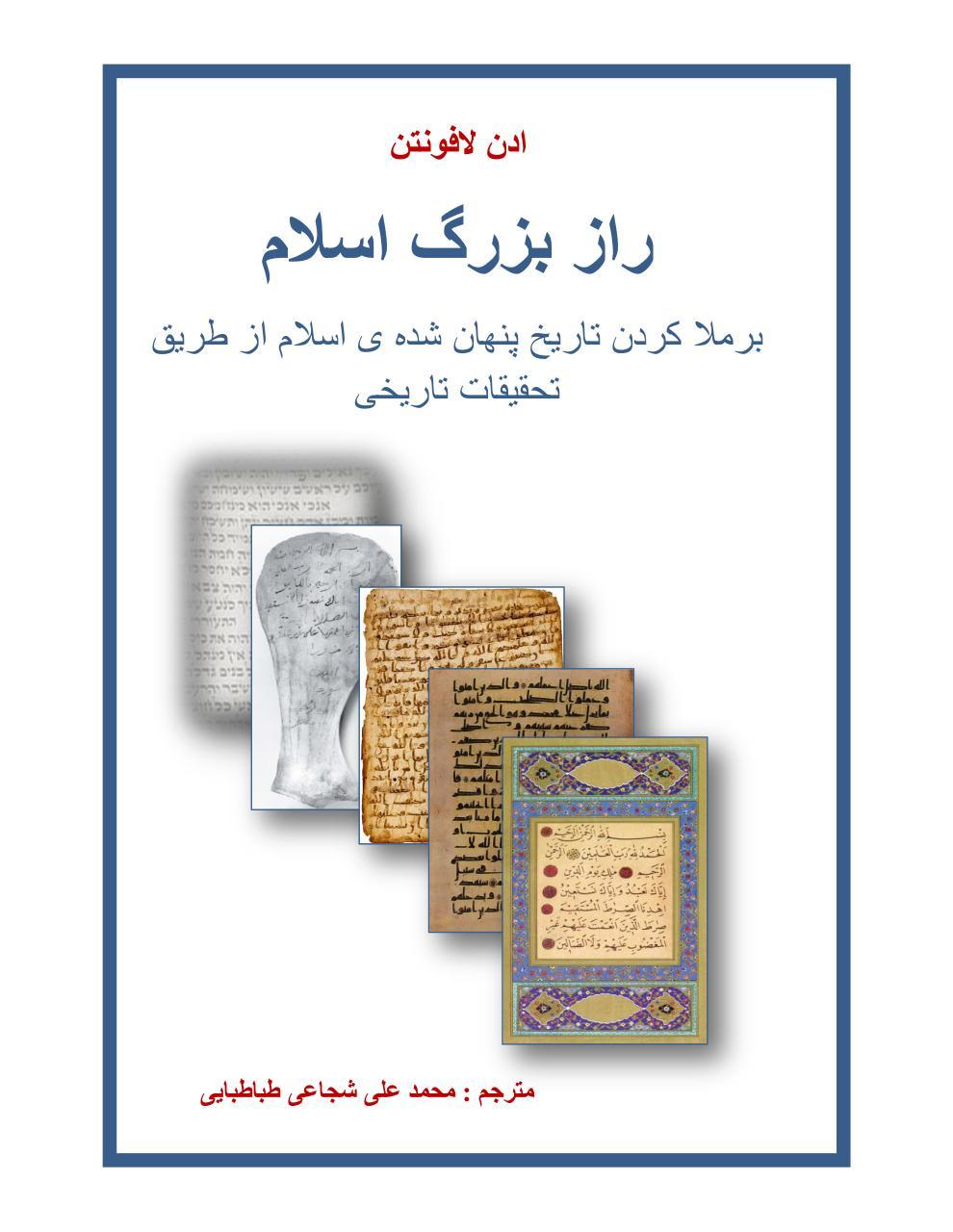 دانلود کتابهای ممنوعه