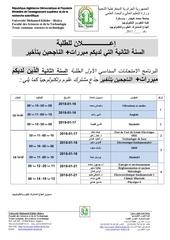 Fichier PDF finale examens