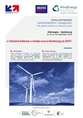plaquette windenergy hamburg 2018