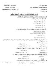 fichier pdf sans nom 18