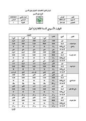 fichier pdf sans nom 21