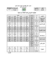 fichier pdf sans nom 22