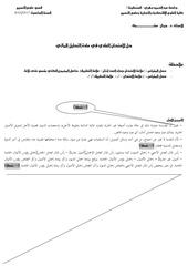 fichier pdf sans nom 6