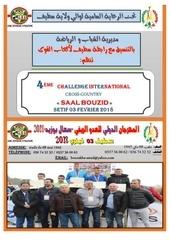 Fichier PDF fiche saal bouzid officiel 1