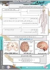 fichier pdf sans nom 27