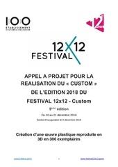 appel a projet 12x12 2018 custom final