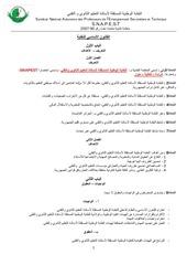 fichier pdf sans nom