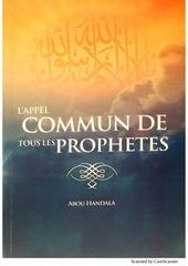 l appel commun de tous les prophetes ebu hanzala