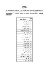 liste inscription 2