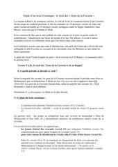 etude d un texte coranique