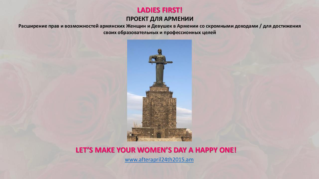 After April 24th 2015_ Ladies First Project for Armenia RU.pdf - page 1/2